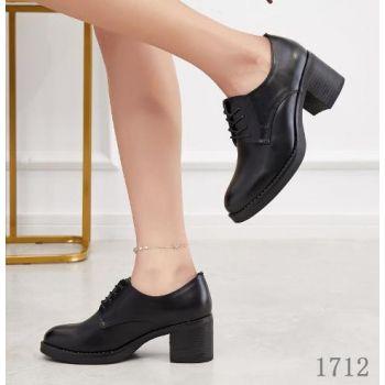 SUPER MODE Zenske cipele 1712