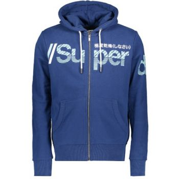 SUPERDRY Muski dux M2010061B